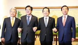 .国会今起协商修宪案 四大争议点引关注.