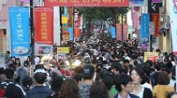 .中国游客锐减恐拉低韩国内需经济 专家:应紧跟旅游发展趋势.