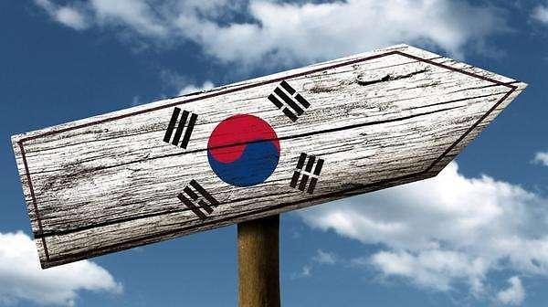 韩国人均国民总收入接近3万美元 今年有望迈入发达国家行列