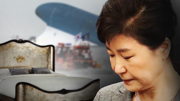 检方认定朴槿惠总统府篡改沉船事故报告时间