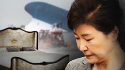.检方认定朴槿惠总统府篡改沉船事故报告时间.