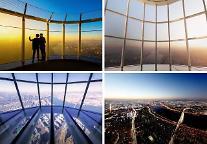 ロッテワールドタワー、国内最高の高さを誇る「SKY31 CONVENTION」新しくオープン