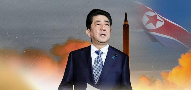 6月初有望举行朝日首脑会谈?