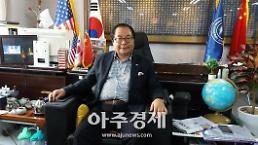 """.""""扩大中韩两国交流,推动'一带一路'倡议在韩国落地"""" 亚太交流与合作基金会执行副主席肖武男专访."""