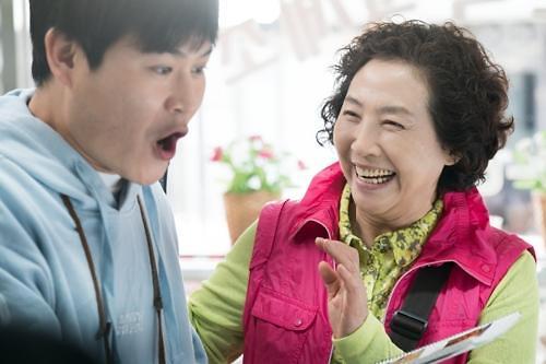 韩片《准备》将亮相北京国际电影节