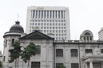 국세청, 한국은행 정기 세무조사 진행 중