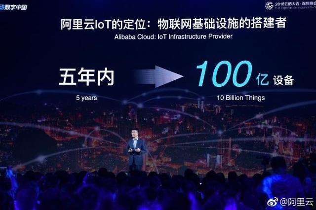 중국 알리바바 IoT 시장 전면 진출 선언,