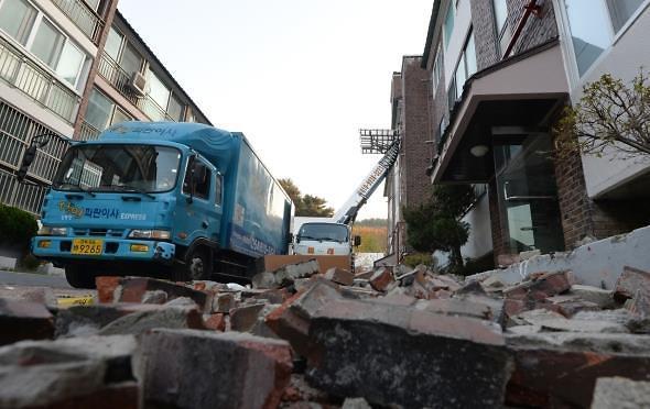 韩国气象厅:2017年境内发生223次地震