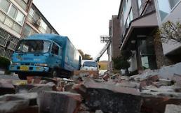 .韩国气象厅:2017年境内发生223次地震.
