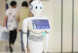 .韩国AI领域投资被中国反超 业界呼吁政府采取应对措施.