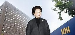 .真是夫唱妇随!前总统李明博夫人拒绝检方调查.