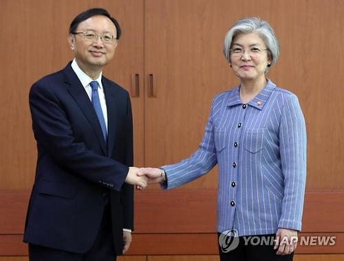 韩外长康京和会见习近平特别代表杨洁篪