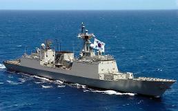 .韩外交部:3名韩国公民在加纳海域被绑架下落不明.