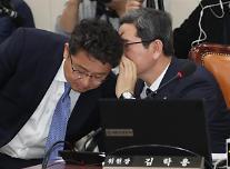 """김학용 """"원포인트 국감으로 '촛불 위수령 문건' 진실 밝혀야"""""""
