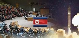 .韩外交部积极评价安理会新增对朝制裁对象.