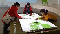 국립생태원, 생태 디지털 체험관 '미디리움' 개장