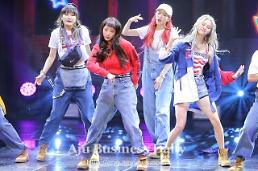 ​Girl band EXID holds comeback showcase for Lady