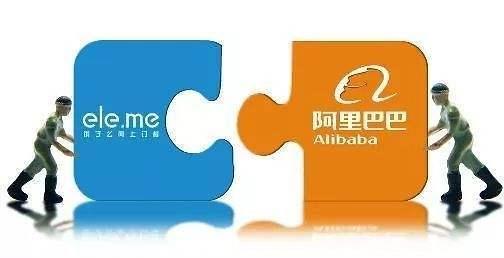 알리바바, 10조원에 어러머 인수…중국 인터넷업계 사상 최대 M&A