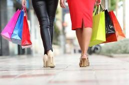 .海淘中国产品赴日逛街购物 韩消费者外流现象严重.
