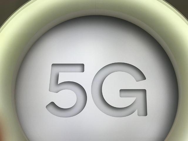 중국 국내 최초 5G 퍼스트콜 성공...세계는 주파수 경매에 분주