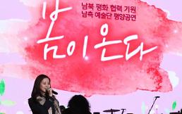 .韩三大电视台5日晚播放韩艺术团平壤演出录像.