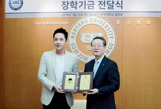 张根硕热心公益 向母校汉阳大学捐款1亿韩元