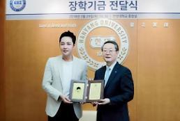 .张根硕热心公益 向母校汉阳大学捐款1亿韩元.