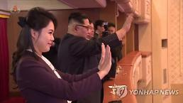 .N. Korean leaders favorite ballad performed at concert in Pyongyang.