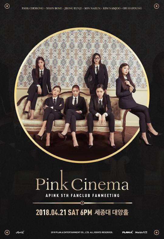 Apink本月19日发表特别专辑纪念出道7周年