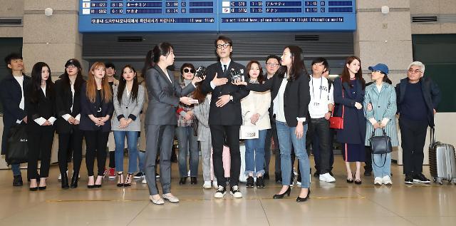 艺术团圆满结束朝鲜演出返回韩国