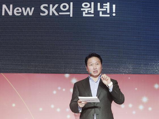 SK集团将扩建中国Cell电池生产工厂