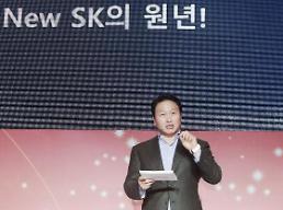 .SK集团将扩建中国Cell电池生产工厂.