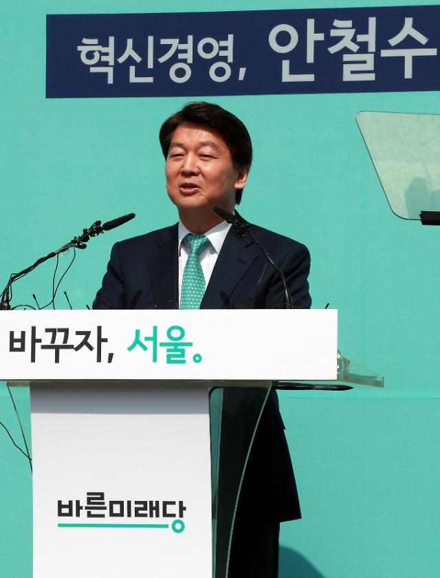安哲秀发表首尔市长竞选宣言