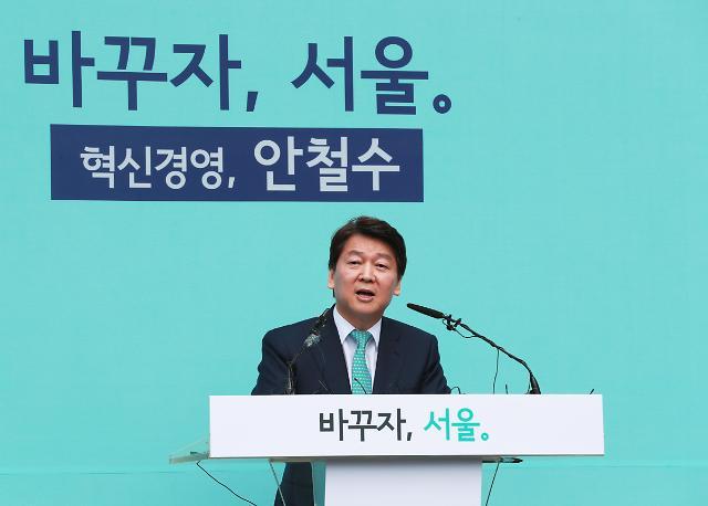 韩正未来党高层安哲秀宣布竞选首尔市长