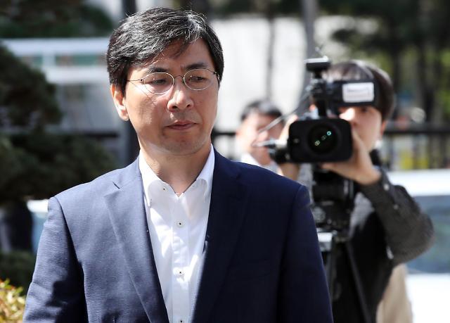涉性侵前忠清南道知事安熙正第二次接受逮捕必要性审查