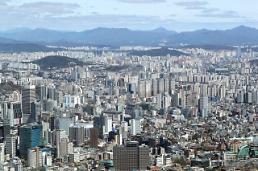 .首尔天空美如画.