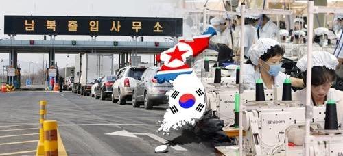 青瓦台:经济合作非韩朝首脑会谈主议题