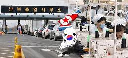 .青瓦台:经济合作非韩朝首脑会谈主议题.