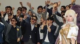 .去年韩游戏从业者年薪大涨 最高人均68万元.