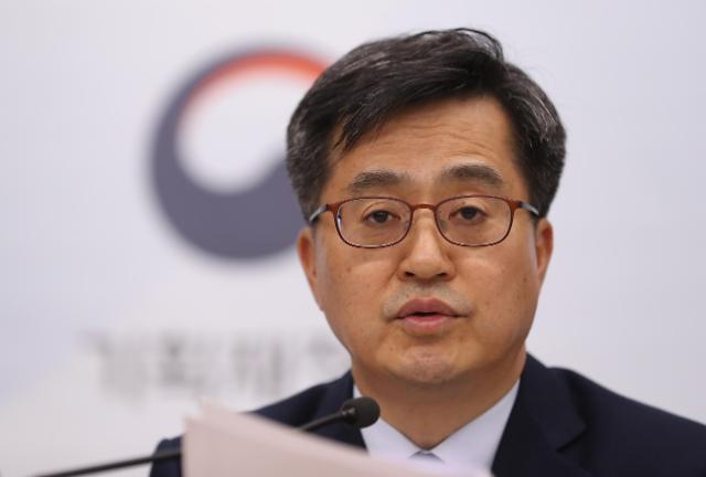 文在寅政府制定3.9万亿韩元追加预算案 目标创造5万个工作岗位