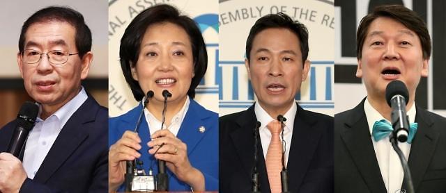 首尔市长竞选大幕拉开