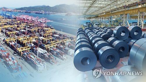 韩拟推经贸新政 力争2022年跻身全球第四大出口国