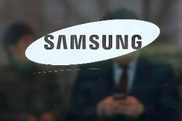 Samsungs Q1 operating profit hits record high: Yonhap