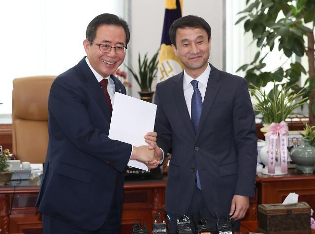 韩青瓦台发总统信函吁国会尽早修改《公投法》