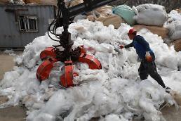 .对白色垃圾说NO!首尔市集中管制使用一次性塑料袋.