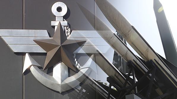 韩军组建动员司令部打造精锐预备役