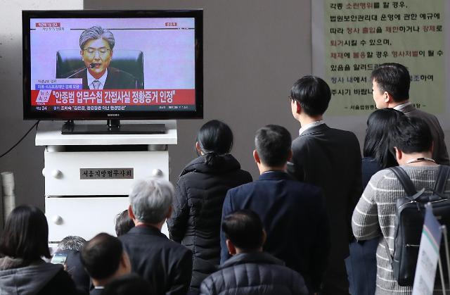 韩国民众高度关注朴槿惠一审宣判