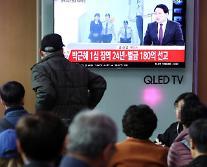 [박근혜 1심 선고] '탄핵의 주역들' 朴 징역 24년에 대한 입장은?