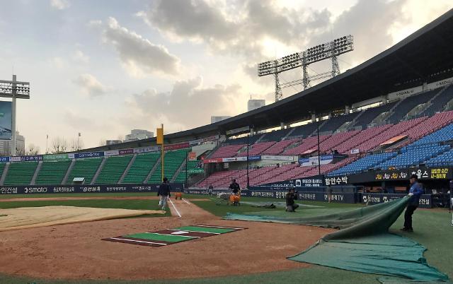 韩职业棒球赛事首因雾霾被取消
