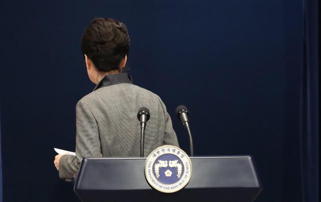 法院一审判处朴槿惠有期徒刑24年???80亿韩元